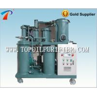 Wholesale Used vacuum lubricating oil filtration machine remove light hydrocarbon material from china suppliers