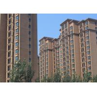 Wholesale Custom External Wall Paint Sandstone Color Spray Paint Antimildew from china suppliers