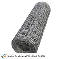 Wholesale Heavy Welded Mesh Rolls|PVC Coated Mesh with 50 x 50mm Square Hole from china suppliers
