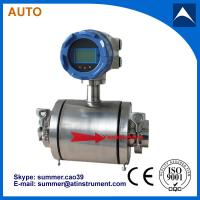 Buy cheap Electromagnetic Flow Meter for Pulp industry With Reasonable price from wholesalers