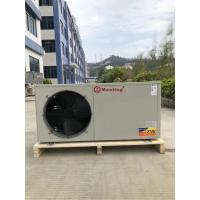 Wholesale 12KW Electric Air Source Industrial Heat Pump Bathroom hot water provide and heating from china suppliers