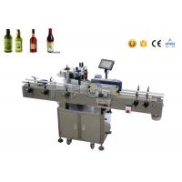 Buy cheap PLC automatic round bottle labeling machine for plastic and glass bottle direct selling siemens from Wholesalers