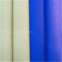 Wholesale Polyester/Cotton (T/C) Fabric from china suppliers