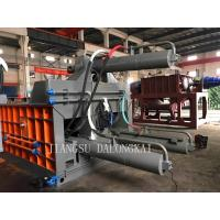 Wholesale Horizontal Baler / Automatic Control Hydraulic Baling Machine 7.5KW ~ 110kW Y81Q Series from china suppliers