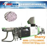 China PE PP HDPE bags pelletizing machine extrusion line granulation machine recycling machine on sale