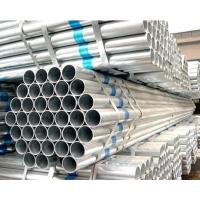 """Wholesale Galvanize Pipe 5"""" Sch40 from china suppliers"""