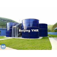 Wholesale Blue Glass Lined Water Storage Tanks , Glass Coated Steel Tanks Easy Installation from china suppliers
