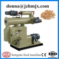 China Sell well in Africa new designed wood pelleting machine for sale on sale