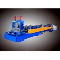 Wholesale Customized Interchangeable CZ Channel Steel Frame and Track Roll Forming Machine of CE Standard from china suppliers