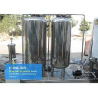 Wholesale Anti Rust Wastewater Treatment Equipment , Ro Water Purifier For Industrial Purpose from china suppliers