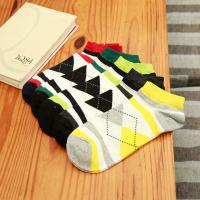 Buy cheap Custom colorful cotton ankle socks for men from Wholesalers