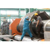 Buy cheap Plate Rolling from Wholesalers