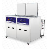 Buy cheap Diesel particulate filter Industrial Ultrasonic Cleaner dpf cleaning machine for tank from wholesalers