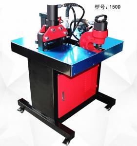 Wholesale High Capacity Hydraulic Busbar Punching Machine / Hydraulic Busbar Bending Machine from china suppliers