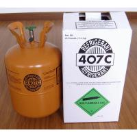 Wholesale refrigerant r407c pure gas from china suppliers