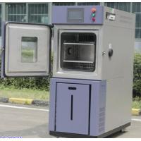 Wholesale 150L Rapid Temperature & Humidity Chamber For Environmental Chamber Testing -20°C ~150°C Temp range from china suppliers
