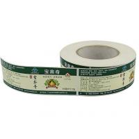 Wholesale sticky self adhesive labels the printing as customize from china suppliers