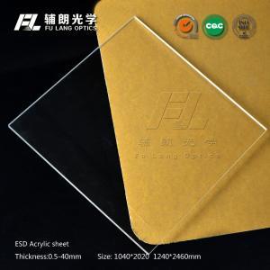 Wholesale Lightweight Plexiglass ESD Acrylic Sheet , Pvc Acrylic Sheet Shock Resistance from china suppliers