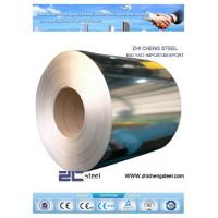 Wholesale 915mm width good price hot dipped galvalume steel coil from china suppliers