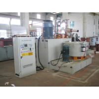 Wholesale Easy Operated High Speed Mixer For Pvc Compounding Vertical / Horizontal Type from china suppliers