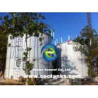 Wholesale Concrete Or Glass Lined Steel Tanks Standard Coating For Ph3 - Ph11 from china suppliers