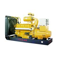 China CSC Power Cummins 100kva 1500 RPM / 1800 RPM Generator Diesel Engine with CE, ISO on sale