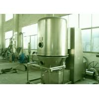 Wholesale High Performance Vertical Fluidized Bed Dryer Heating Temperature 30 - 200 ℃ Easy To Clean from china suppliers