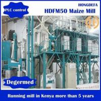Buy cheap maize flour mill machine, maize milling machine pride for Africa from wholesalers
