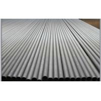 Wholesale S32707 duplex Stainless Steel Seamless Pipe from china suppliers