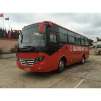 Wholesale 7.7 Meter Inter City Buses Dongfeng Chassis New Air Condition Long Wheelbase from china suppliers