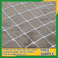 Wholesale Utica Paterson Perforated aluminium mesh NewYorkCity security grille mag amplimesh from china suppliers