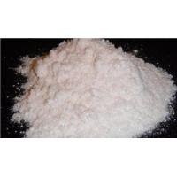 Wholesale Pain Reliever Pure Benzocaine Powder CAS 94 09 7 Use In Topical Anaesthesia from china suppliers