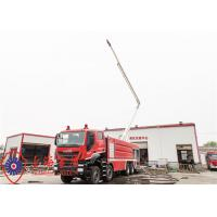 Wholesale Min Ground Clearance 310mm Tower Ladder Truck , High Spraying Tower Fire Truck from china suppliers