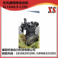 Wholesale 8.9L Cummins Engine 6LTAA8.9-C295 Industry Engine from china suppliers