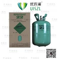 Wholesale factory supply R22 refrigerant with 99.99 purity from china suppliers