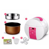 Quality Mini colorful electric robot 400W multi-functional rice cooker for sale