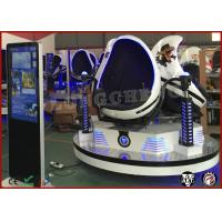 Wholesale 360 Degree Interactive 9D Simulator XD Movie Theater Entertainment from china suppliers