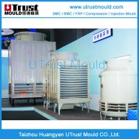 Wholesale Plastic injection mould utrust mold company high quality SMC cooling tower mould from china suppliers