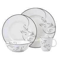 Wholesale Black Rim Round Porcelain Dinnerware Sets 16pcs With Decal Printing from china suppliers