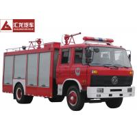 Wholesale OEM Dry Powder Industrial Fire Truck Red Color 73kw Engine Power High Rated Flow from china suppliers