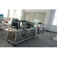 Quality HIgh Speed Non Woven Mask Machine Fish Type AC380V With 3160 * 800 * 1400mm for sale