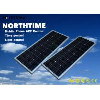 Wholesale Automatic Smart Integrated Solar Street Light For Factories , Golf Courses from china suppliers