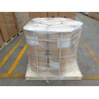 Buy cheap Tris(hydroxymethyl)aminomethane[TRIS Ultra Pure] from Wholesalers