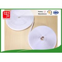 Buy cheap Fabric Hook And Loop Tape Self - Adhesive / White Hook Loop Fastener 25m Per Roll from Wholesalers