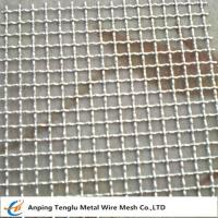 Wholesale Crimped Wire Mesh|Corrugated Wire Mesh With Square or Rectangle Opening from china suppliers