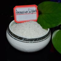 Wholesale Price Agriculture Use Nitrate Fertilizer Ammonium Sulphate White Powder CAS NO.  7783-20-2 from china suppliers