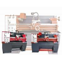 Wholesale High speed universal lathe machine 330,400,460 from china suppliers