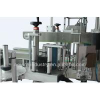 Wholesale semi-automatic labeling machine for bottles from china suppliers