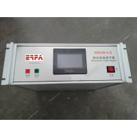 Wholesale SMER Excitation Controller 6 Control Channels Rated Voltage 100V/220V/380V from china suppliers