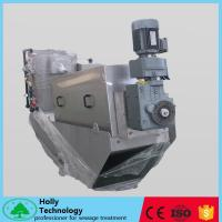 Wholesale Self Cleaning Screw Sludge Dewatering Machine In ETP Plant Wastewater Sludge Processing from china suppliers
